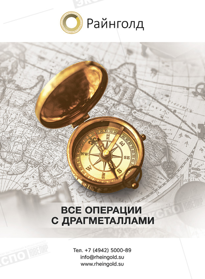 Адреса скупка часов в костроме часы где золото продать можно